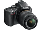 Nikon D5100 Lens Kit (18-55mm VR) Best Price UK £396.83