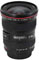 Canon EF 17-40mm f4L USM Lens best price UK