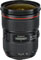 Canon EF 24-70mm f2.8L II USM Lens best price UK