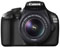 Canon EOS 1100D  Lens Kit (EF-S 18-55mm IS lens) best price UK