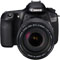 Canon EOS 60D Lens Kit (EF-S 17-55mm f2.8 IS) best price UK