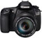 Canon EOS 60D Lens Kit (EF-S 17-85mm IS) best price UK
