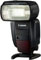 Canon Speedlite 600EX-RT best price UK