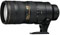 Nikon AF-S 70-200mm f/2.8G ED VR II Lens best price UK