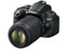 Nikon D5100 + 18-55mm & 55-200mm VR Lenses best price UK