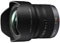 Panasonic 7-14mm f4 Lens (H-F007014) best price UK