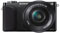 Sony Alpha NEX-3N with 16-50mm Power Zoom Lens best price UK